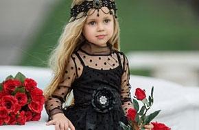 Kislányok feketében